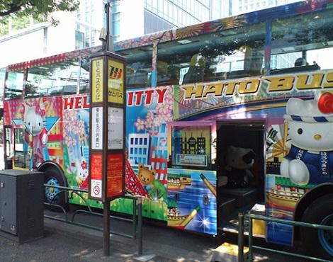 autobus hello kitty parada