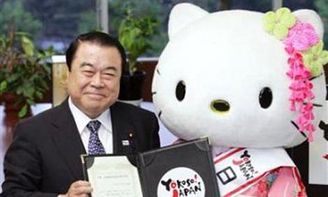 Embajadora de Japón Kitty