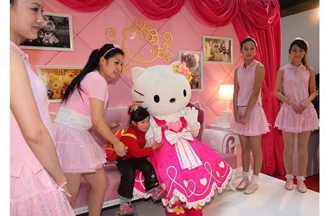 Hello Kitty foto